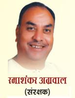 Agarwal Directory